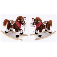 Quality Dark Brown Rocking Horse With Sound And Moving Mouth and Tail And Led Light Big Size for sale