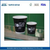 Best Paper Material Embossed Disposable Paper Cups , Custom Printed Paper Coffee Cups wholesale