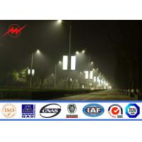 Best 10m Single Arm Square Parking Lot Flood Light Pole Toll - Station LED Light Pole wholesale