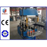 Quality PLC Controlled Rubber Seal Making Machine , Automatic Plate Vulcanizing Machine for sale