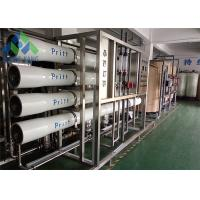 Quality PLC Control Drinking Water Treatment Machine With Toray / Dow Brand RO Membrane for sale