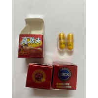Quality 2*16Capsules Herbal Enhancement Pills Vimax Male Supplement  GMP Certified for sale