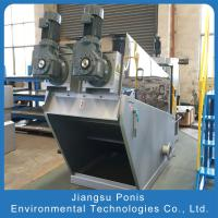 China PONIS stainless steel wastewater treatment machine with high quality on sale