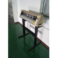 Buy Suchi Graph 50 Inches Vinyl Cutter With Servo Motor and Camera Detection at wholesale prices