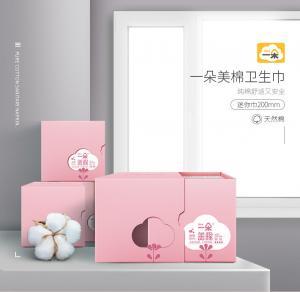Quality 200mm Feminine Sanitary Pads for sale