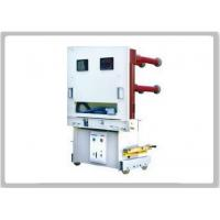 Buy cheap AC110 / 220 DC110 / 220 40.5kv VMD5 Indoor Vacuum Circuit Breakers for from wholesalers