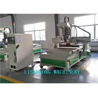 Buy cheap Energy Saving Wood Cutting Cnc Router Machine Double Process Drill Up And Down from wholesalers