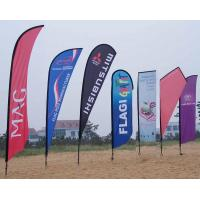 China teardrop banner, flying banner, outdoor advertising banner on sale