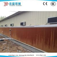 Buy cheap High Intensity Evaporative Cellulose Cooling Pad (7090.5090) for Greenhouse from wholesalers