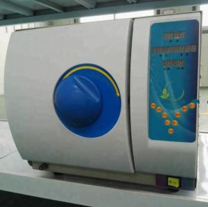 Quality Chinese popular 23L ethylene oxide sterilizer/EO sterilizer for sale