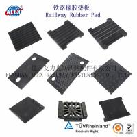 Quality Railroad damping Rail pad for sale