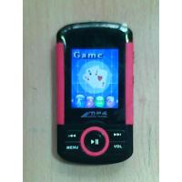 Quality New MP4 Player for sale