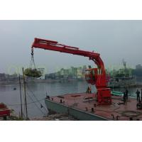 Quality Telescopic Flexible Adjustable Boom Marine Offshore Crane To Lifting Cargoes for sale