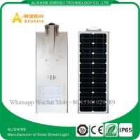 China 60W All-in-One LED Solar Street Light with Best Price on sale