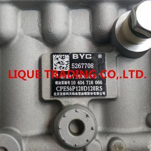 Quality CUMMINS Genuine fuel pump 5267708 , 10404716066 , 10 404 716 066 , CPES6P120D120RS for sale