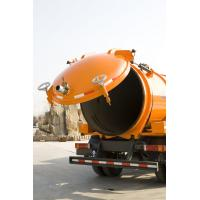 China Sinotruk Howo7 16CBM Vacuum Pump Septic Tank Cleaning Truck Collecting Sewage Sludge on sale