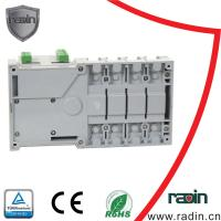 Quality Auto Dual Power Transfer Switch 2 Input 1 Output RDS3-B With TUV CE Approved for sale