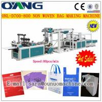 China ONL-D 700-800 Popular automatic non woven zipper bag making machine on sale