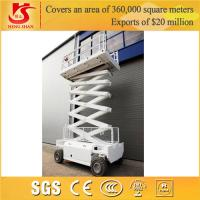 Quality self propelled hydraulic scissor lift with 2 years Warranty part for sale