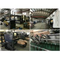 China Electric Guillotine Paper Roll Slitting Machine / Paper Cutting Equipment on sale