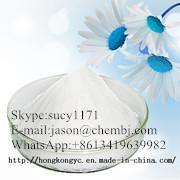 Buy 99% Tetracaine hydrochloride skype:sucy1171 at wholesale prices