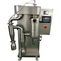 China Mini Spray Dryer Milk Powder Spray Dryer Machine Laboratory Mini Stainless Steel Spray Dryer for sale