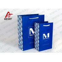 Best Art Paper Extra Large Christmas Gift Bags wholesale