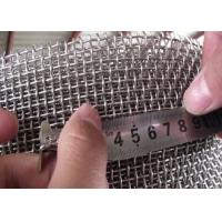 Quality 2 Inch Mild Decorative Woven Wire Cloth, Galvanized Wire Screening and Filtering for sale