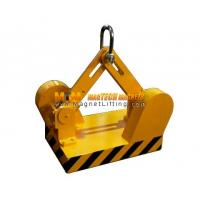 Buy cheap Automatic Magnetic Lift from wholesalers