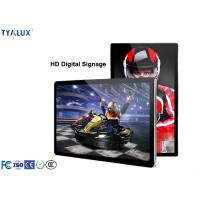 """Best One Year Warranty 65"""" Android LCD media player for advertising , High resolution wholesale"""