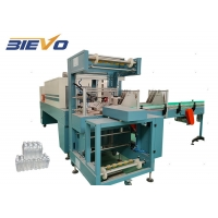 Quality FBW-AD Thermal Shrink Film Packing Machine Shrink Packing Machine for sale