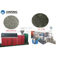 Quality PP/PE Plastic Recycling Equipment, Plastic Pellet Making Machine Wet / Dry Double Usage for sale