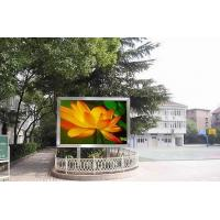 Buy cheap P25 fullcolor HD business led video display outdoor 4096 Gray scale with WIN98 from wholesalers