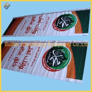 China Christmas Banners on sale