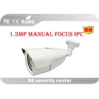 China Convenient High Megapixel IP Camera Wireless Support Multiple Web Browsers on sale