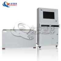 Quality ASTM C447 Thermal Testing of Building Insulation Materials / Thermal Insulation Materials Temperature Test Equipment for sale