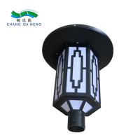 China White Solar Powered Landscape Lights outdoor lighting solar lamp with pole in park on sale