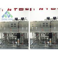 Quality Advanced Drinking Water Treatment Plant , Commercial Drinking Water Systems for sale