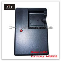 Buy cheap Camera charger LI-40C for Olympus camera battery LI-40B/42B from wholesalers