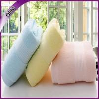 Quality 100% bamboo fiber fabric wholesale absorbent bath towel for hotel or home for sale