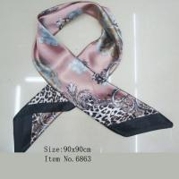 China Light Pink Silk Scarf (6863) on sale