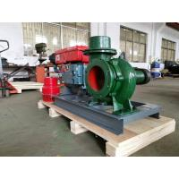 Quality Diesel Engine Water Pump Gardening Machines For Irrigation And Agriculture for sale