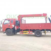 Buy cheap Mobile Hydraulic Telescopic Crane With Outrigger , Truck Mounted Jib Crane from wholesalers