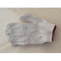 China 7 gauge 10 gauge safety industrial natural white cotton gloves work gloves cheap cotton gloves on sale