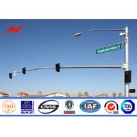 Best 8.55m Traffic Light Pole Single Arm Signal Road Light Pole With Flange Connected wholesale