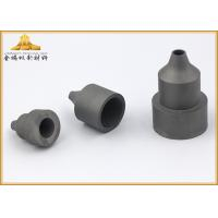 Quality Sand Clearing Tungsten Carbide Sandblast Nozzles For Surface Finishing for sale