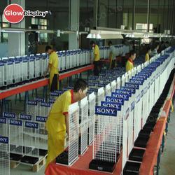 Shenzhen Glow Display Co.,LTD