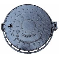 Quality Lockable Ductile Iron Manhole Cover Sewer Main Hole Cover For Road Drainage for sale