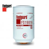 Quality Promotion Fleetguard Fuel-water Seperator FS19816 , metal white,used in trucks,bues,engineering machine etc for sale