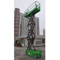 Quality Aerial Work Platform Self Propelled Scissor Lift 6m 8m 230kg Loading Capacity with Extension Table for sale